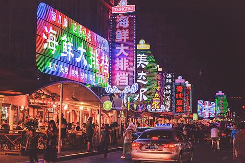青岛啤酒街