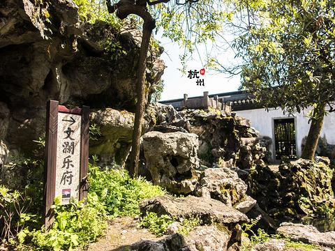 浙江省博物馆(孤山馆区)旅游景点图片