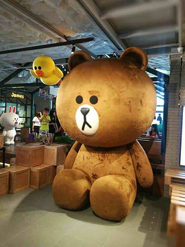 Line friends cafe and store旅游景点攻略图