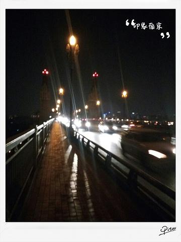 总统府和中山陵_2019注意:公交车是上桥前后有站台,要上桥需要徒步,走完全程 ...