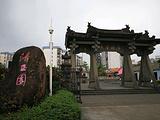 文昌旅游景点攻略图片