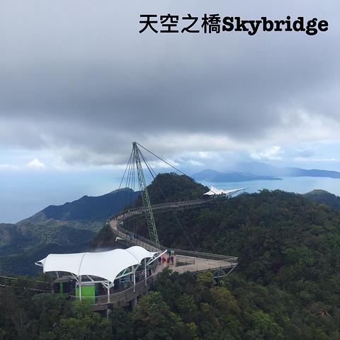 兰卡威天空之桥门票_2020兰卡威的天空之桥,是必去的景点之一了啦门票是免费开放滴 ...