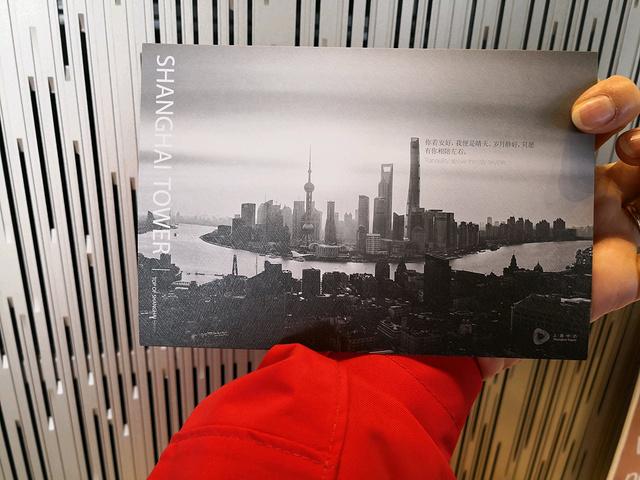 """""""明信片之三,给自己家也寄了一张,不知道什么时候会收到(无数次在景区寄的明信片都没收到)先拍照留存_上海中心大厦""""的评论图片"""