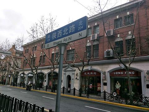 陕西北路旅游景点图片