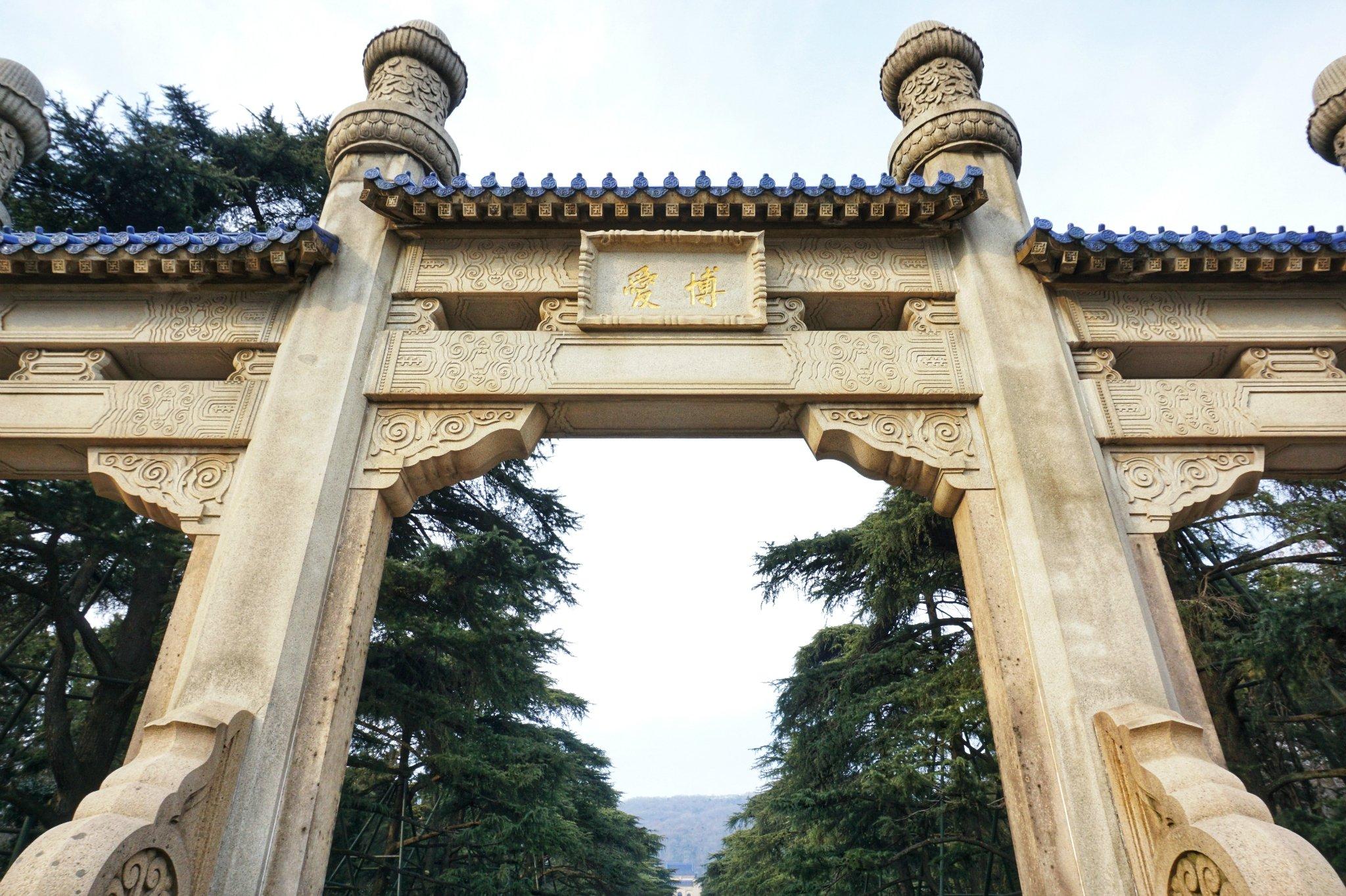 回望南京数千载,唯有金陵城中美