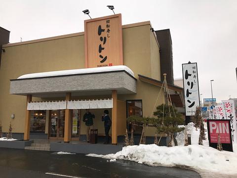 特里顿回转寿司(札幌丰平店)旅游景点攻略图