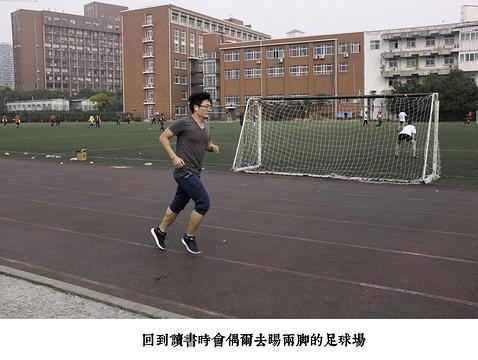 上海大学(延长校区)旅游景点攻略图
