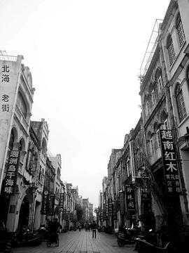 北海老街旅游景点攻略图
