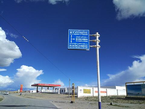 塔钦旅游景点图片