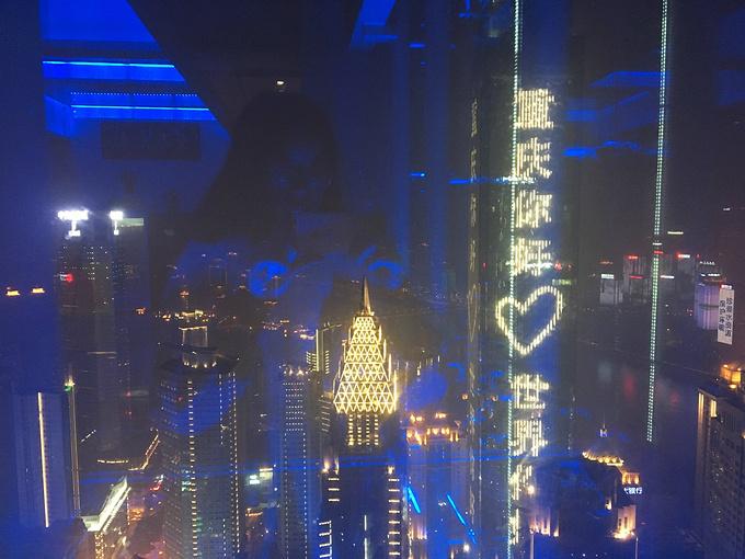重庆威斯汀酒店53层图片