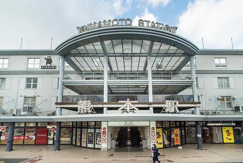 熊本站的图片