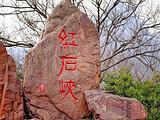 河南县旅游景点攻略图片