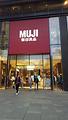 MUJI(远洋太古里店)