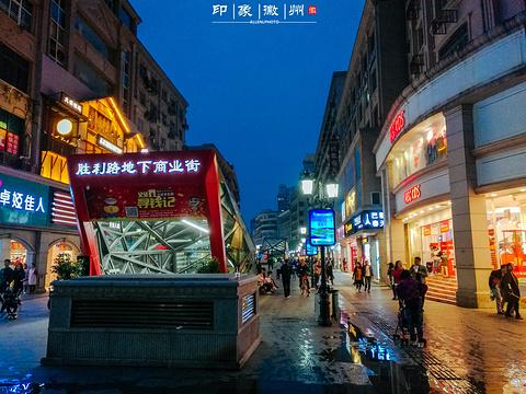 胜利路步行街旅游景点图片