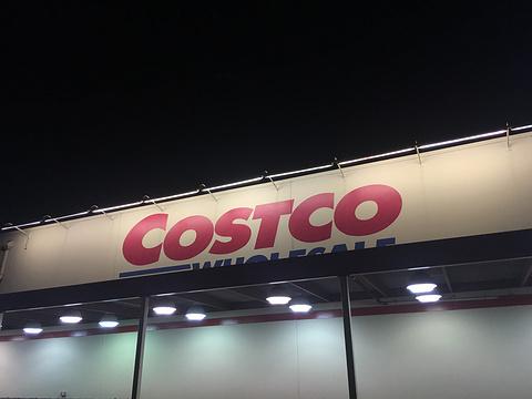 Costco旅游景点攻略图