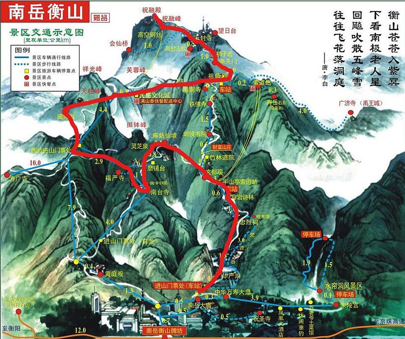 衡山风景名胜区旅游导图