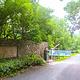 三湾植物园