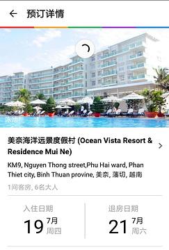 海洋远景酒店(Ocean Vista)旅游景点攻略图