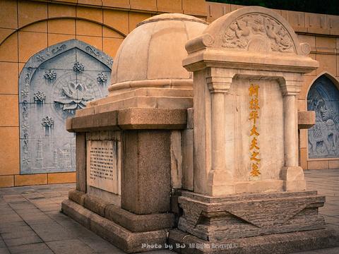 白求恩墓旅游景点图片