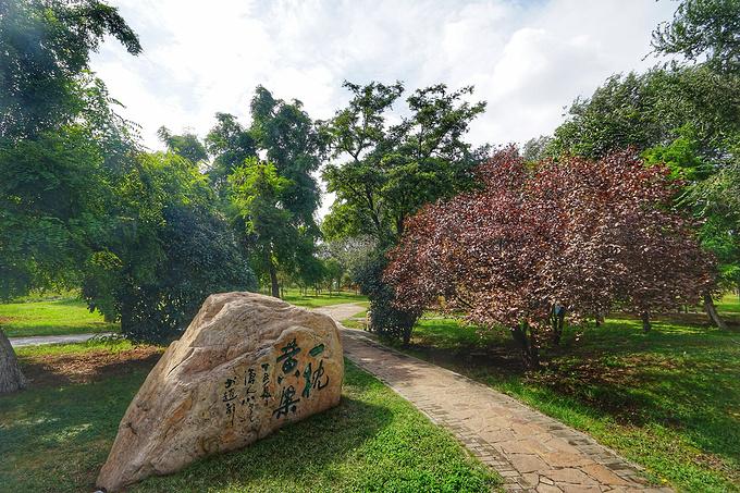 赵苑旅游区图片