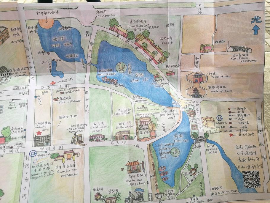 后海公园旅游导图