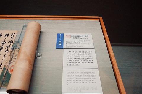 东京国立博物馆旅游景点攻略图