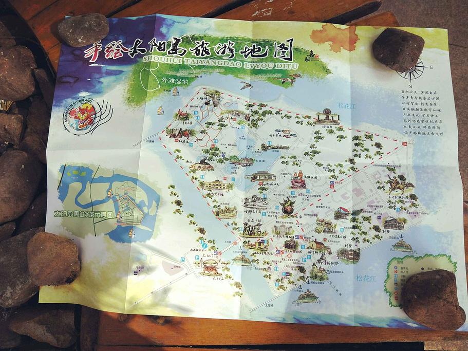 中央大街旅游导图