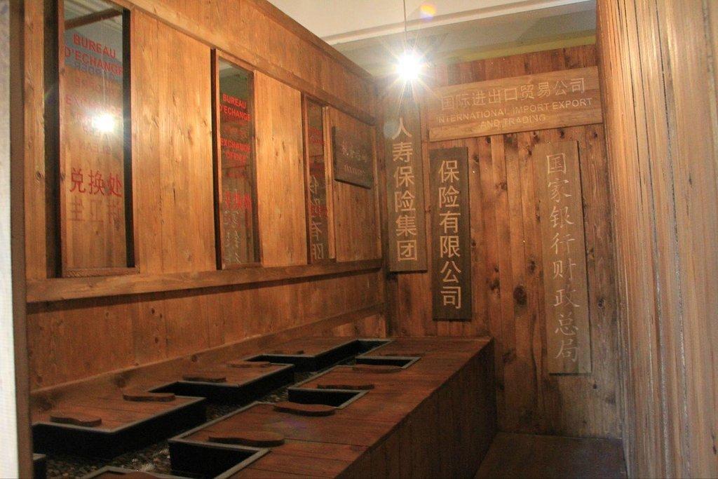 2019上海外滩美术馆游玩攻略,.的墙上也有部分