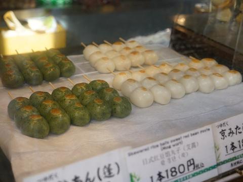广川旅游景点图片