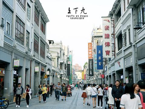 上下九步行街旅游景点图片