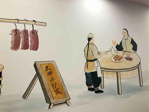 王胖子驴肉火烧(鼓楼店)旅游景点攻略图