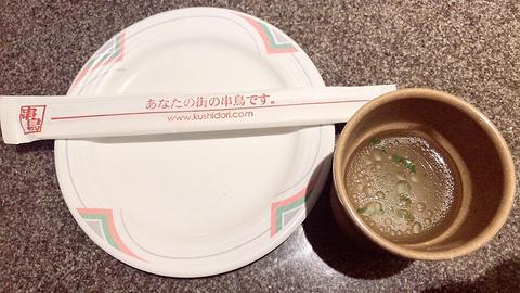 串鸟(札幌站前店)