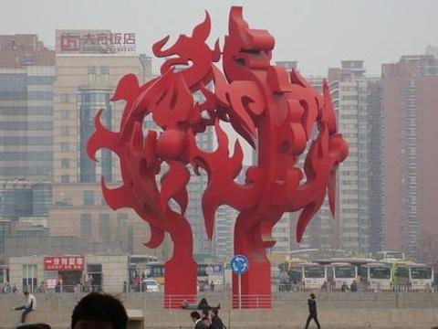 北京西站旅游景点图片