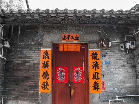 江氏大宗祠旅游景点图片