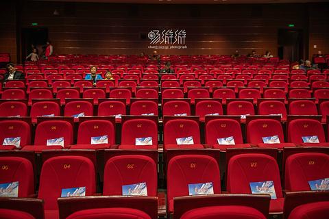 海盐大剧院