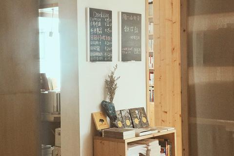 目田书店的图片