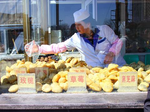 十月炸糕(中山路店)旅游景点图片