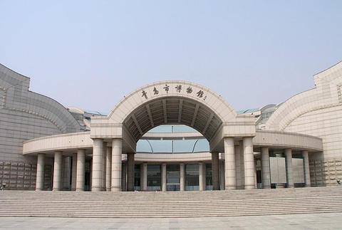 青岛历史文化博物馆
