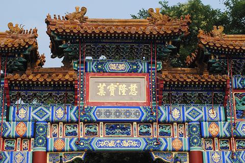 雍和宫旅游景点攻略图