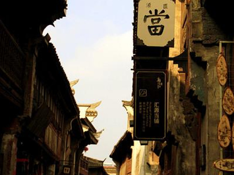 江南水乡小吃旅游景点图片