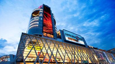 中央世界购物广场