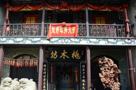 淄博旅游图片