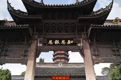 北寺塔的图片
