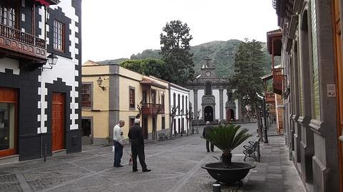 Union Deportiva Las Palmas旅游景点攻略图