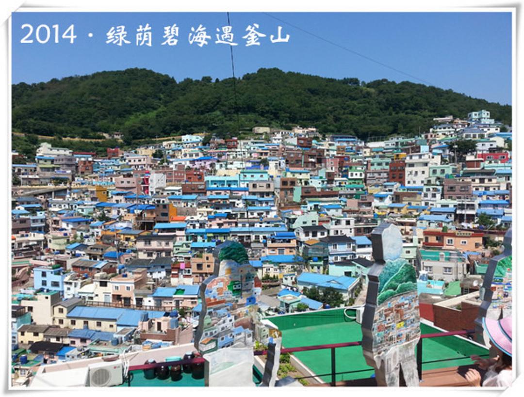 二度游韩国