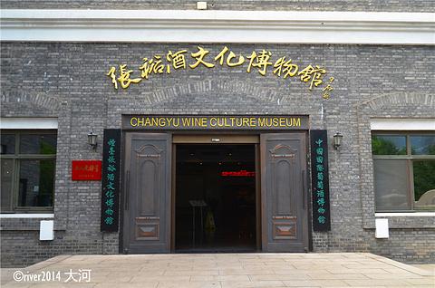 张裕酒文化博物馆旅游景点攻略图