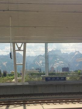华山北站旅游景点攻略图