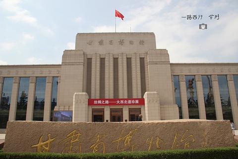 甘肃省博物馆的图片