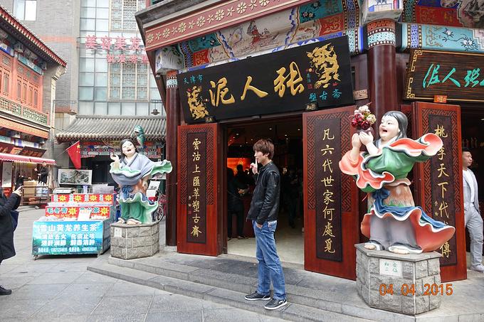 古文化街图片