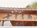 武陵源旅游景点攻略图片